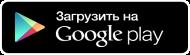 google-play 1